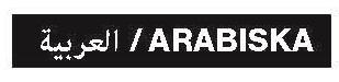 Plattformen_kort_arabiska