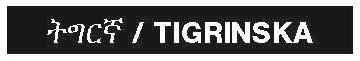 Plattformen_kort_tigrinska